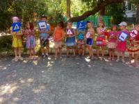 В детском саду прошло открытое занятие- игра в старшей группе по Безопасности Дорожного Движения. Цель занятия- закрепление знаний детей о правилах безопасного поведения на улицах и дорогах.