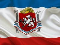 День Конституции Республики Крым в детском саду