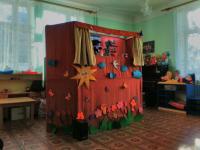 Состоялось представление кукольного театра по ОБЖ