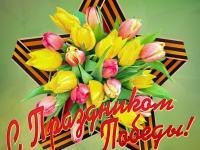 9 мая - День Победы в группе Теремок