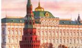 Конституция Российской Федерации 2020 года - поправки!